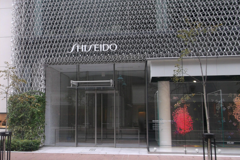 shiseido paris